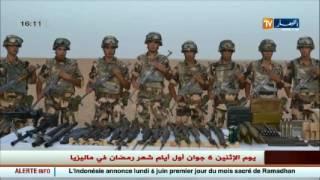 دفاع : ضبط كمية معتبرة من الأسلحة وحجز 555 كلغ من الكيف المعالج