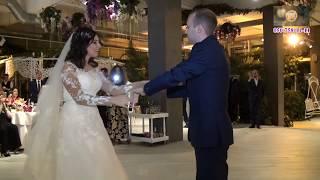 Танец Жениха и Невесты.2017