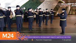 """Выставка """"Воин-Победитель"""" открылась в метро - Москва 24"""