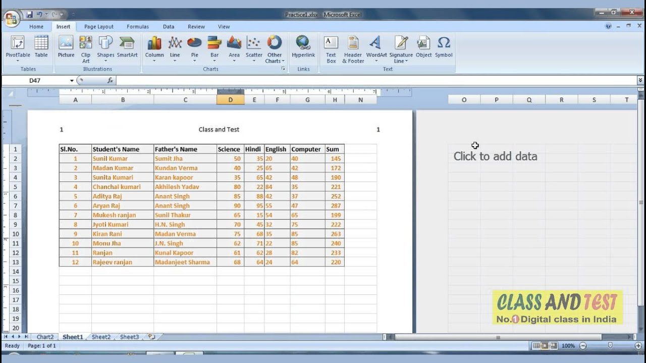 Create a custom header for your Excel 2007 worksheets