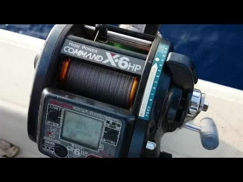 Deep Droop Bottom Fishing With Electric Reel By Miyamae Command X 6HP