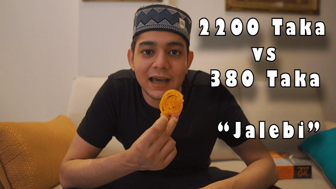 2200 Taka Jilapi vs 380 Taka Jilapi