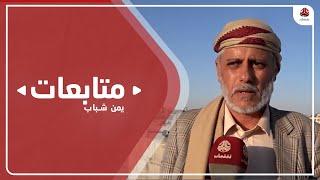 شيوخ صنعاء يؤكدون دعم الحكومة ويستنكرون استهدافها بمطار عدن
