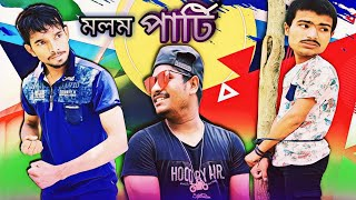 The Molom Party || A big funny video 2020 || by @Arfin-imran