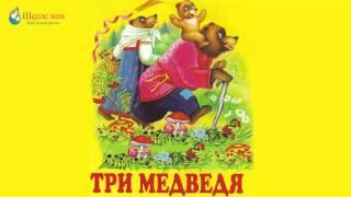 Аудиосказки для детей. 8 лучших русских народных сказок.