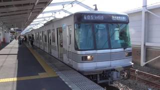 歌うチョッパ 東京メトロ日比谷線03系 03 110f 新田駅到着 発車