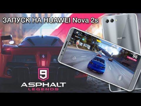 Asphalt 9 Legends запуск на Android - тест игры на Huawei Nova 2s на максималках!