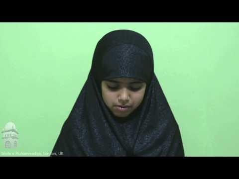 Amina Ka Laal Aaya