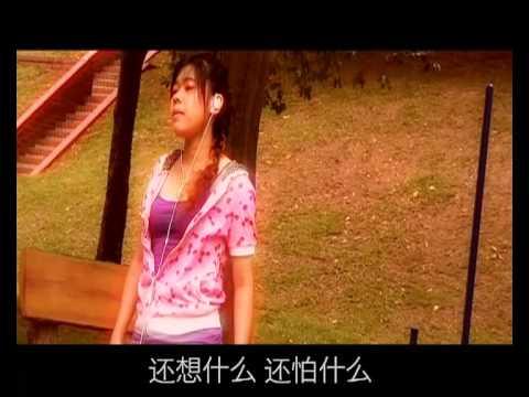 没有如果- Mei You Ru Guo