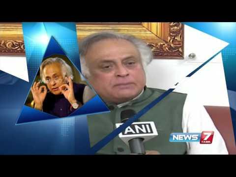 Jallikattu is a Barbaric Sport: Congress' Jairam Ramesh | News7 Tamil