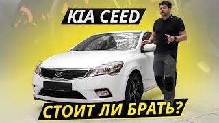 Про надёжность небольшого, но знакового хэтчбека Kia Ceed | Подержанные автомобили