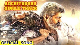 Viswasam adchithooku single track Official Countdown starts||viswasam single track adchithooku