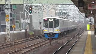 2019 4 22 南海電鉄 8000系 12000系 12002F + 8013F 特急サザン 和歌山市 今宮戎通過 南海電車 南海車両一覧