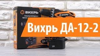Розпакування шуруповерта Вихор ТАК-12-2/ Unboxing Вихор ТАК-12-2
