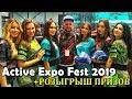 Рыболовная выставка ОХОТА и РЫБАЛКА 2019 в КИЕВЕ! СУПЕР КОНКУРС!