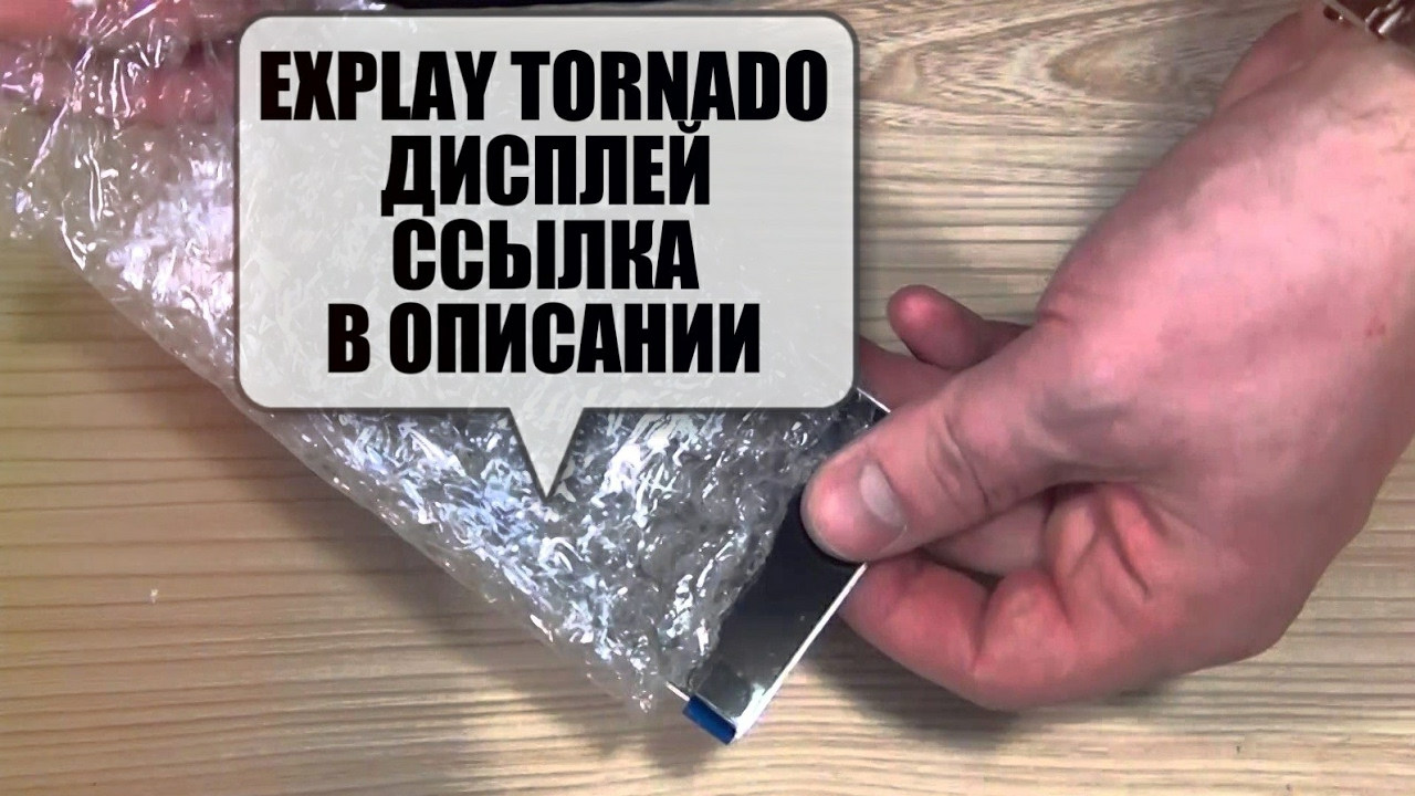 Explay Tornado как разобрать и замена USB - YouTube