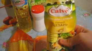 Поздравление с 23 февраля!Готовлю салат Цезарь