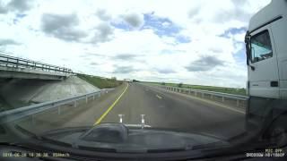 Ремонт моста через р. Аюту на М-4 «Дон»