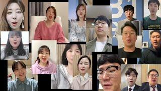 [LFC 리더십(교구장,지구장,사역팀장) 기대