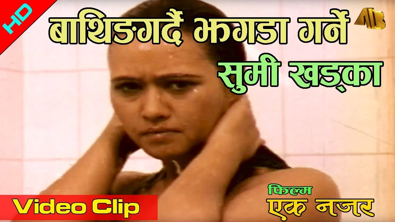 Watch Sumi Khadka video