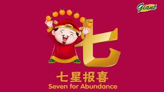 Wishing you a 十全十美 Chinese New Year 2019!