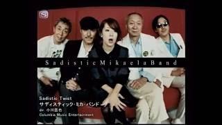 Sadistic Mikaela Band.