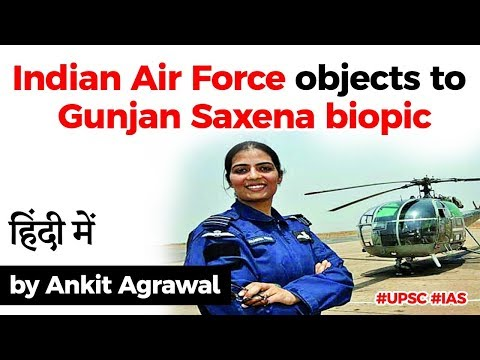Indian Air Force Objects To Gunjan Saxena Biopic Roles And Opportunities For Women In Iaf Upsc Youtube