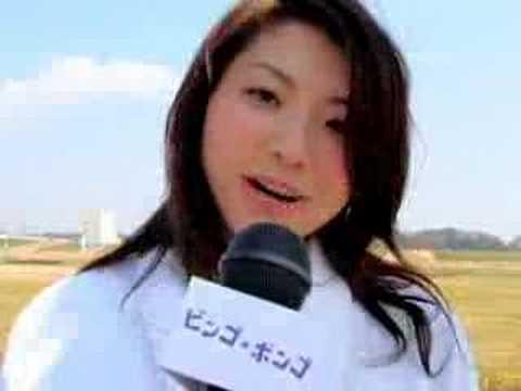 相澤仁美ビンゴボンゴグラビア篇メイキング- YouTube