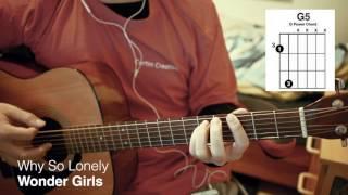 Wonder Girls (원더걸스) - Why So Lonely Acoustic Guitar Chords/Tutorial 기타 코드
