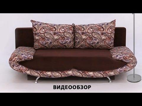 диван-кровать Лагуна Глория АМИ Мебель