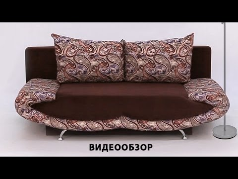 Угловой диван «Лагуна»