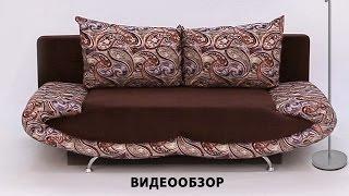диван-кровать Лагуна Глория АМИ Мебель(, 2016-01-18T07:04:55.000Z)