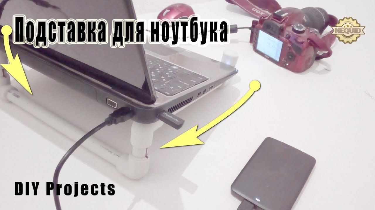 Stand for a laptop with your own hands