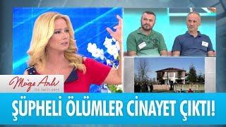 Şüpheli ölümler Cinayet çıktı - Müge Anlı İle Tatlı Sert 6 Eylül 2018