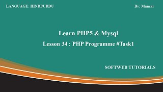 PHP Programming #Task1 | PHP Tutorial in hindii