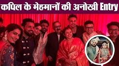 Kapil Sharma Wedding : Bharti Singh, Gurdas Maan & Others arrive to Celebrate | Boldsky