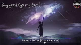 Faded TikTok China Rap《 Where Are You Now  》 高音質 動態歌詞版MV Zayion McCall