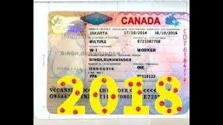 IMMIGRATION AU CANADA 2018  الهجرة الى كندا شاهد الطريقة وحقق حلمك