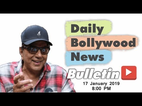 Latest Hindi Entertainment News From Bollywood | Dharmendra | 17 January 2019 | 8:00 PM