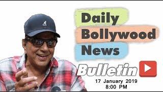 Latest Hindi Entertainment News From Bollywood | Dharmendra | 17 January 2019 | 8:00 PM