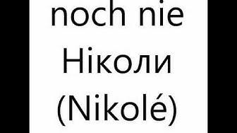 Ukrainisch Lernen - 500 Ukrainische Sätze für Anfänger
