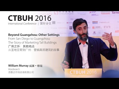 "CTBUH 2016 China Conference - William Murray ""The Story of Marketing Tall Buildings"""