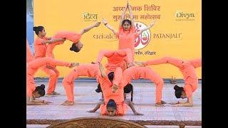 सांस्कृतिक कार्यक्रम | पतंजलि योगपीठ, हरिद्वार | 27 July 2018 (Part 2)