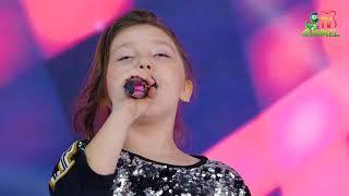 Sofia Maria Ciobanu - Get Away