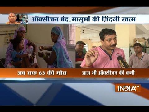 Gorakhpur hospital deaths: No ventilator facility, family pumping oxygen to patients
