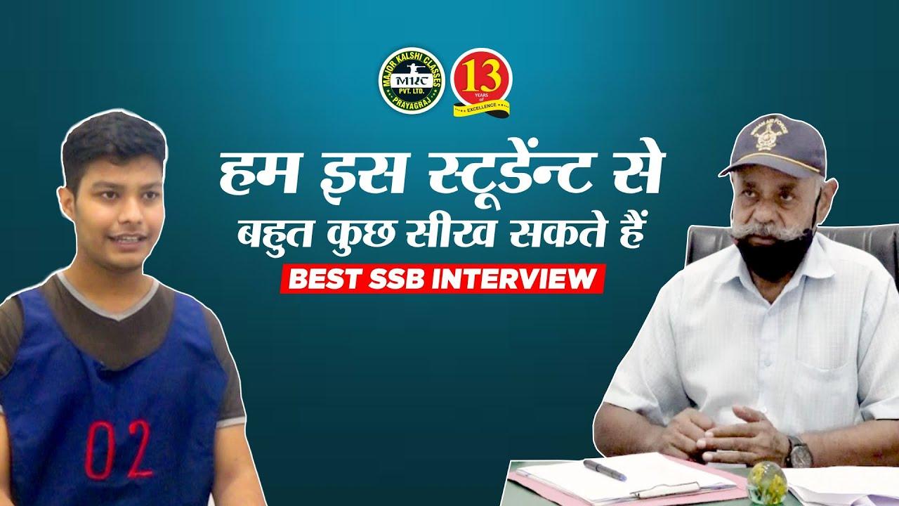 Download Best SSB Interview Video   Best Personal Interview   How to perform in SSB Interview?