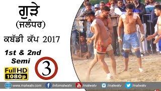 ਗੁੜੇ (ਜਲੰਧਰ) ● GURE (Jalandhar) KABADDI CUP - 2017 ● 1st & 2nd SEMI ● FULL HD ● Part 3rd