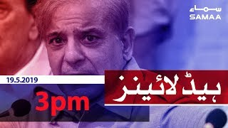 Samaa Headlines - 3PM -19 June 2019