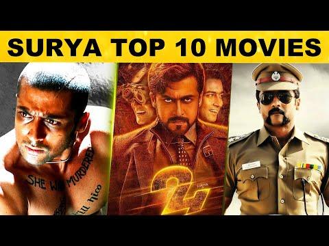 Suriya இதுவரை நடித்த சிறந்த 10 படங்கள் - IMBD வெளியிட்ட விவரம் | TOP 10 Best Movies Of Suriya