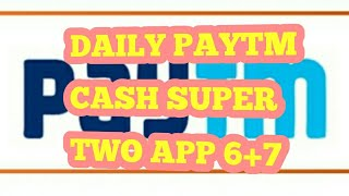 FREE FREE DAILY PAYTM CASH NEW ERAN TWO APPS 22 .09.18